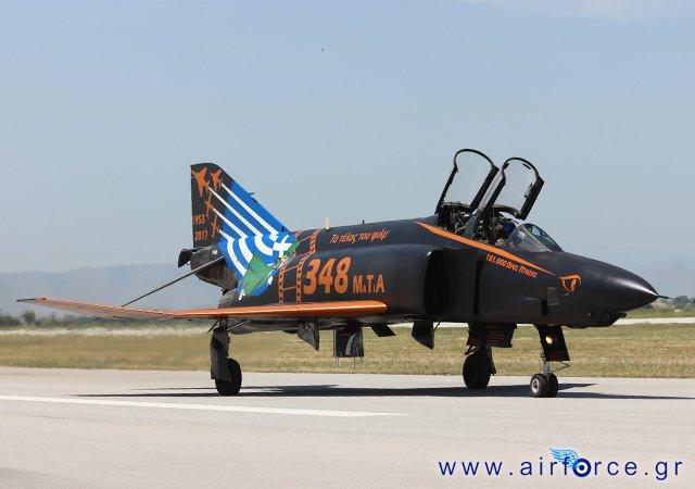 Hellenic Air Force RF-4E Phantom Retirement