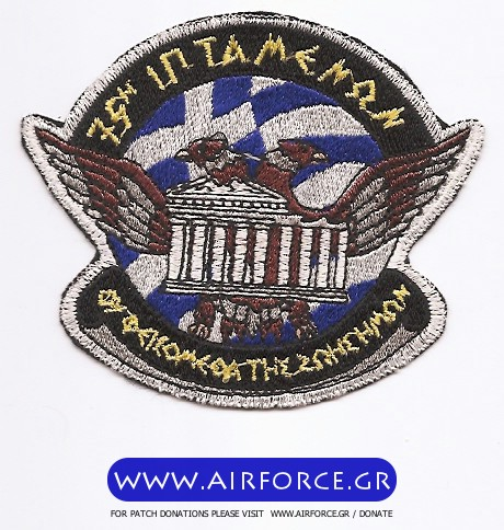hellenic air force academy 360 training squadron www. Black Bedroom Furniture Sets. Home Design Ideas