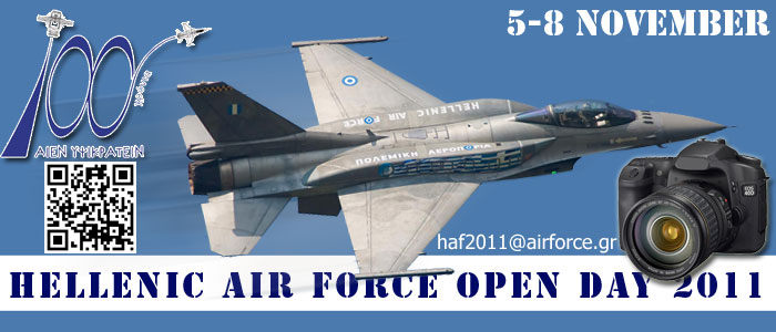 The gates of Hellenic Air Force Air Bases are opening for all of you. Help  us collect photographic material in order to taste the celebration. d42b5101cc4