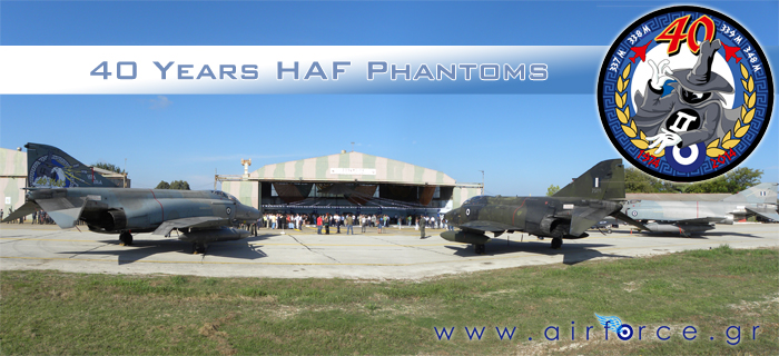 40 Years HAF F-4 Phantoms