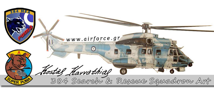 Hellenic Air Force 384 Squadron Super Puma profile by Kotas Kavvathias