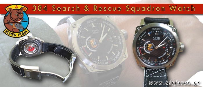 Hellenic Air Force 384 Squadron watch